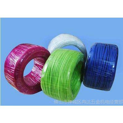 我公司专业生产各类 高档电线缆专场采购特供