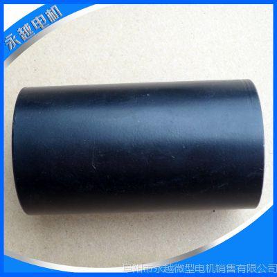 专业生产 直流调速电机壳 微型直流微型电动机壳加工