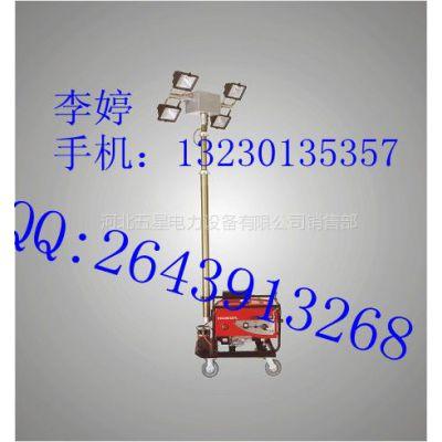 供应防汛照明灯-赵县全方位遥控自动升降工作灯型号哪里有