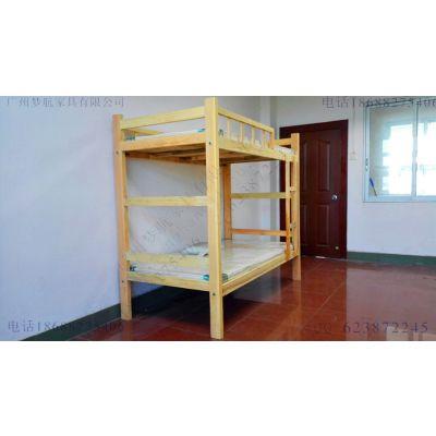 供应广州实木高低床 成人双层床上下铺学生宿舍床儿童子母床 批发