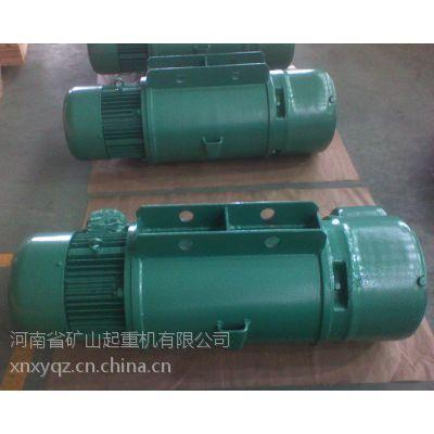 供应重庆MD型环形电动葫芦 重庆环形电动葫芦设计安装厂家 安全可靠