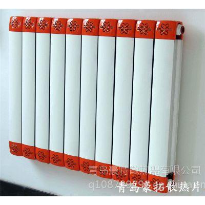 济南章丘铜铝散热片适用于绝大部分热水采暖系统