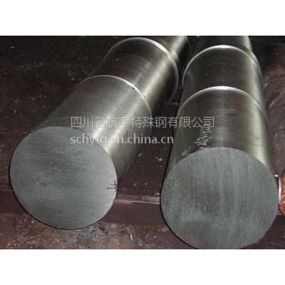 长期供应重钢W18Cr4V高速工具钢【航宇特钢】,可议价。