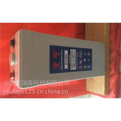 阿克苏北宁蓄电池FCT12-120一级代理