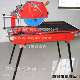 供应冰雪京安800mm大理石瓷砖切割机BX800L