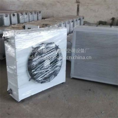 供应花卉蔬菜大棚采暖设备鑫祥 温室供暖设备 热水暖风机