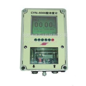 金洋万达/中文酸碱浓度计/JY02/CYN-9300
