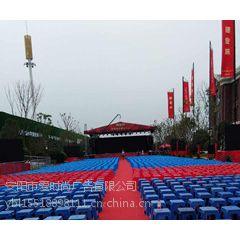 安阳爱时尚家具租赁公司出租桌子、椅子、桌椅