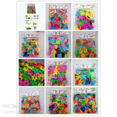 河南幼儿园玩具厂桌面积木 幼教益智玩具