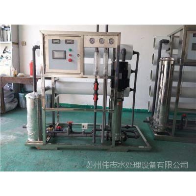 重庆超纯水设备/医疗反渗透纯水设备/医药制造反渗透设备