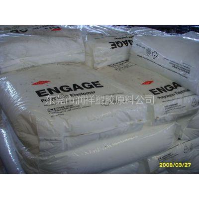 供应供应POE 美国陶氏DOW 8480