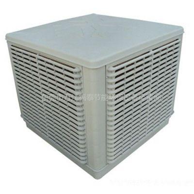 供应牛山环保空调车间降温设备 通风降温水帘风机