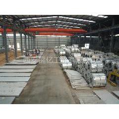 供应陕西混凝土液态渗透硬化剂地坪/西安混凝土液态渗透硬