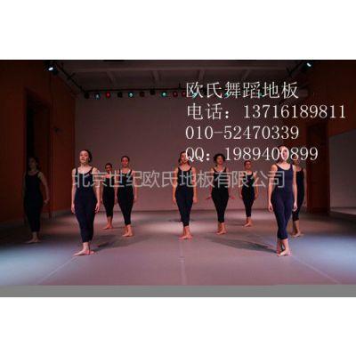 供应进口舞蹈室地板价格@@进口pvc舞蹈室地胶