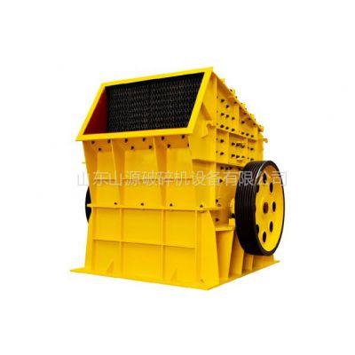 供应锤式破碎机 锤破 PC1513 pC1500-1300 锤式碎石机 厂价直销