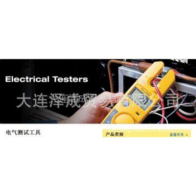 供应福禄克电气测试工具114/Fluke321/322 钳型表