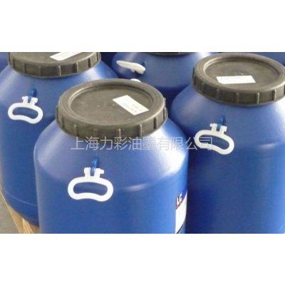 供应PTP-色浆系列