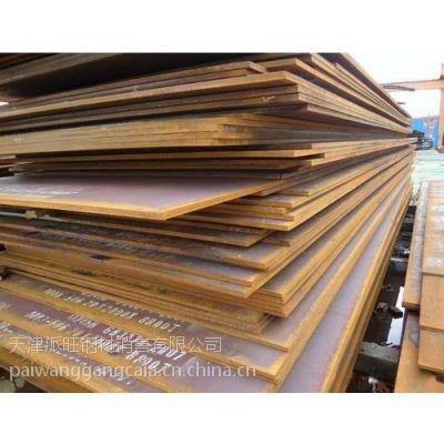供应供应20CRMnTI钢板现货