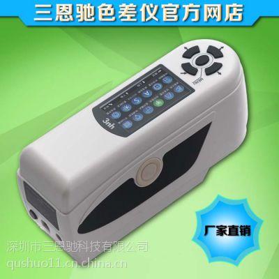 电脑色差仪 三恩驰NR200光学精密色差计 便携式测色仪 白度计