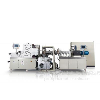供应小型薄膜流延拉伸单元丨实验流延机丨实验薄膜单向拉伸机