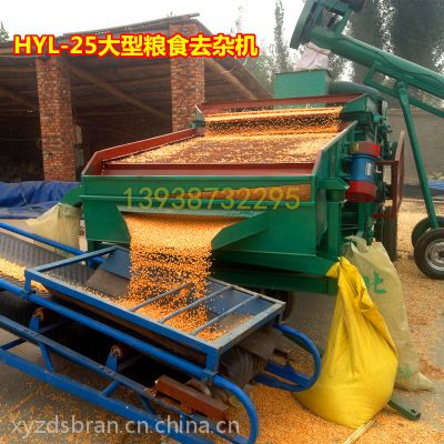 【玉米清选筛】玉米分杂精选筛,黑龙江玉米清选筛