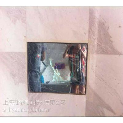供应供应酒店浴室防水镜面电视