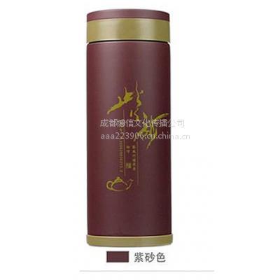 富光茗派生态紫砂杯FGK-2048不锈钢外壳紫砂内胆礼盒装杯子380ml 水杯 米金
