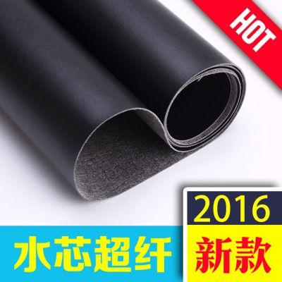 纳帕纹超纤皮 仿真皮超纤皮革 0.8mm 不染底 水芯超纤