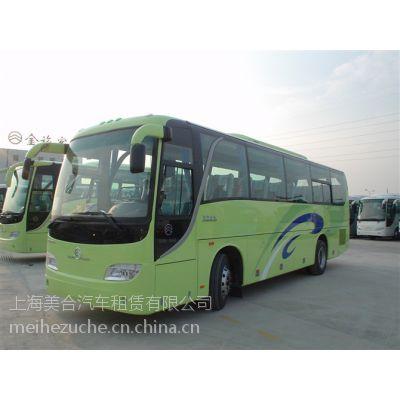 供应上海美合中巴特价出租豪华巴士33座、45座、49座、53座