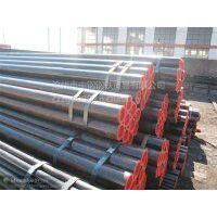 现货供应合金无缝钢管,焊管,埋弧焊管