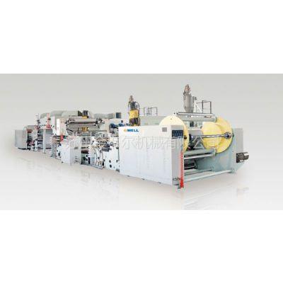 供应高速无菌液体包挤出复合生产线