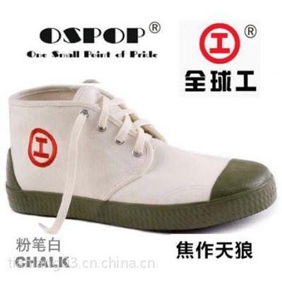 厂家批发解放鞋可定做 环保舒适防滑防水