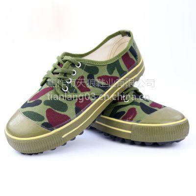 哪里有便宜的解放鞋工厂 解放鞋厂家批发 厂家供货