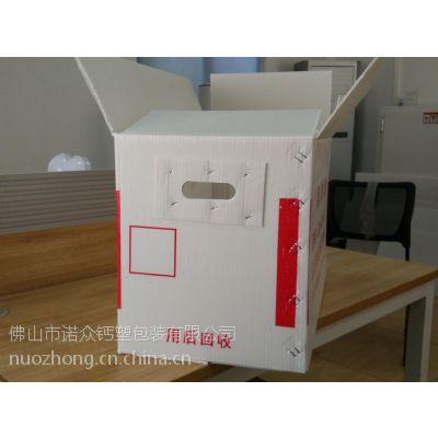 广州市番禺区钙塑箱生产供应商