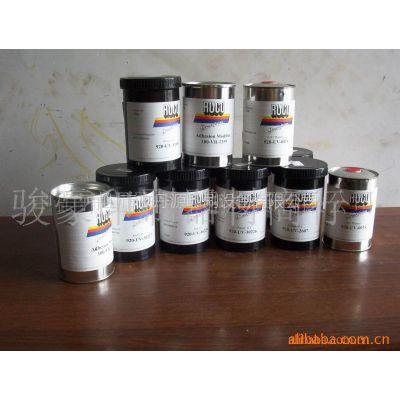 供应德国迪高920系列uv油墨  UV油墨