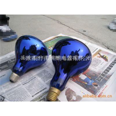 生产供应R100蓝色红外线灯泡生产供应