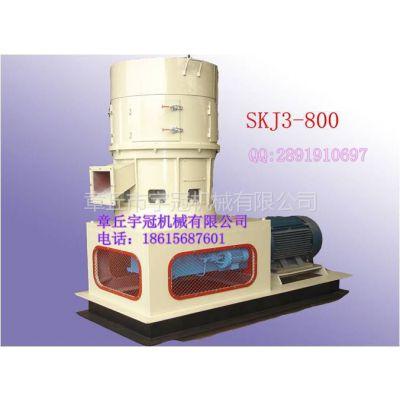 供应山东燃料颗粒机锯末颗粒机牧草颗粒机的厂家和价格