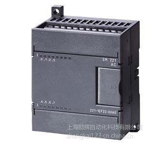 供应西门子EM253定位模块