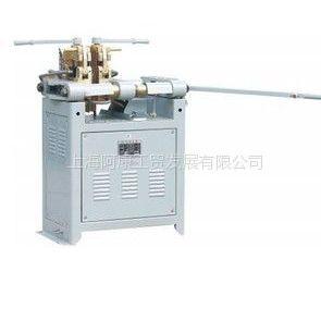 供应销售通用UN-150对焊机 代理上海通用点焊机、等离子切割机等产品