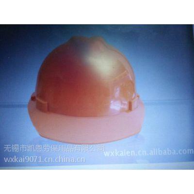 无锡安全帽生产厂家