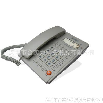 达尔讯 869 电话机 商务办公 一键通 转接键 配合电话交换机使用