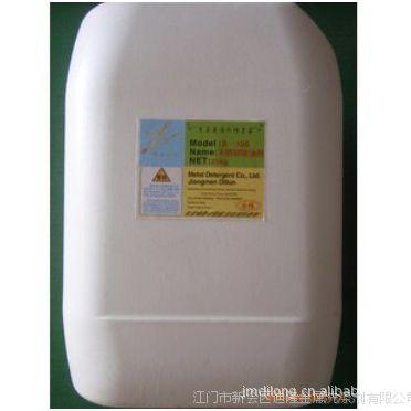 供应清洗表面活性剂