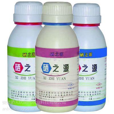 富硒菜籽油技术富硒油的生产带来了好项目农业技术富硒豆油花生芝麻油