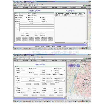 供应大用水户水表远程计量系统