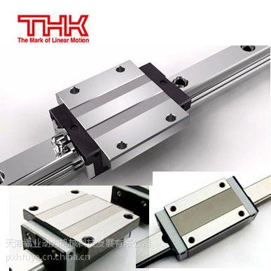 日本THK 导轨滑块 滚柱丝杆 直线轴承