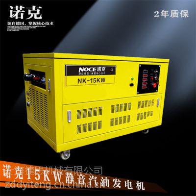 供应15千瓦家用静音式天然气发电机