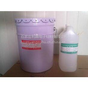 供应石家庄利鼎LD-206碳纤维浸渍环氧树脂胶混凝土结构修补胶厂家