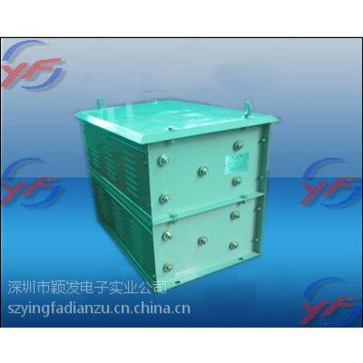 供应深圳颖发高功率不锈钢制动电阻箱系列