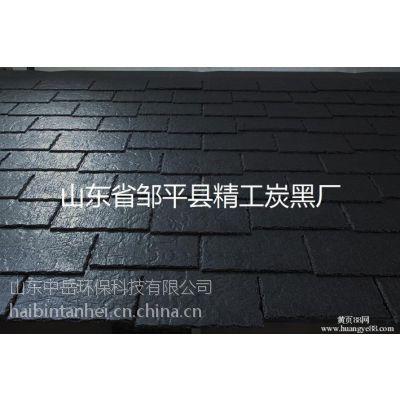 厂家直销色母用炭黑 PVC板用炭黑