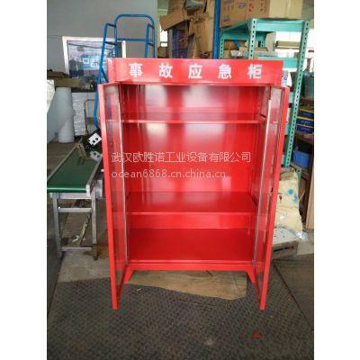 吉安消防器材柜 抚州消防装备柜 欧胜诺专业生产 可供定制